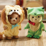 Calico Critters Sale