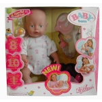 Special Edition Baby Born Doll With Free Shipping